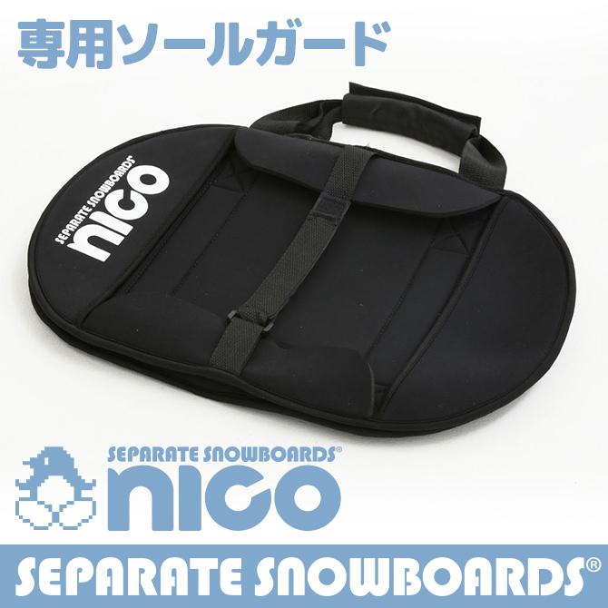 nico-18guard