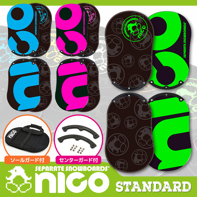 nico-18std_set