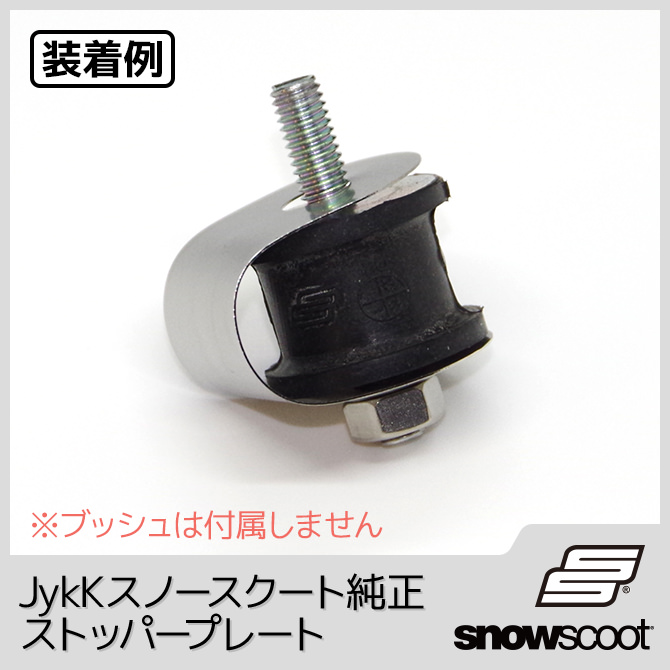 ss-parts007
