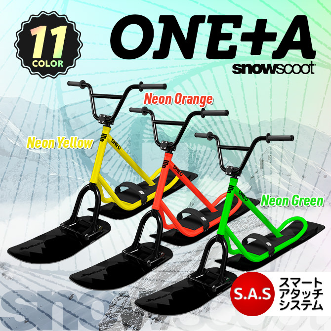 ss-19one_a