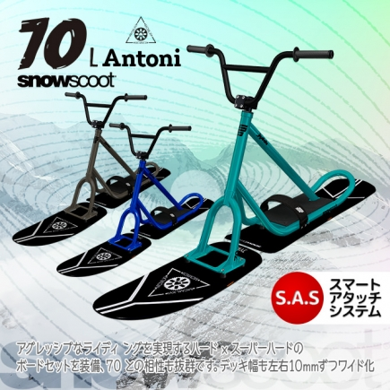 ss-19s70l-ant