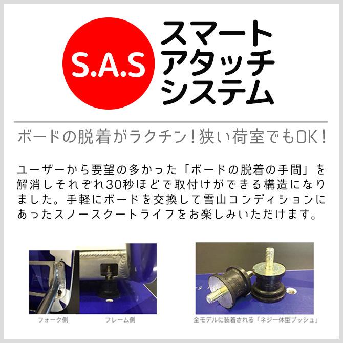 ss-19s70p