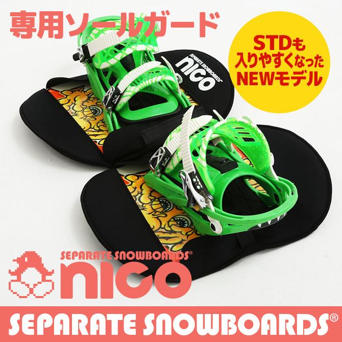 nico-19guard