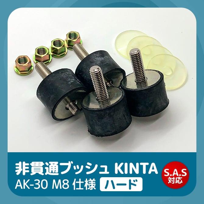 kintabush-ak30m8