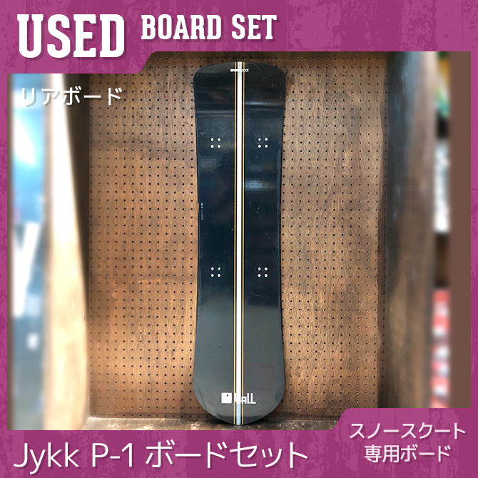 20sales-bs01