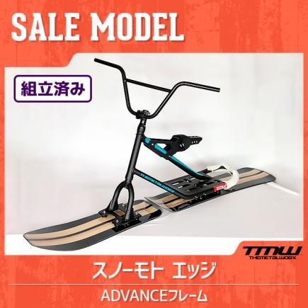 20sales-sm02