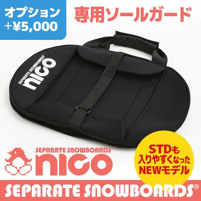 nico-21std