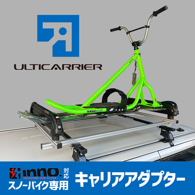 usc-carryin