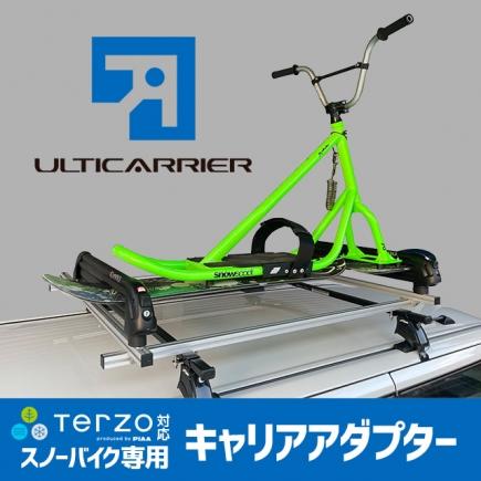 usc-carryte