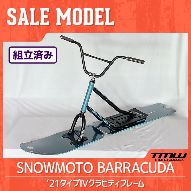 21sales-sm01