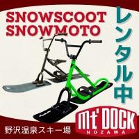 mt_dock_nozawa