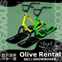 olive400