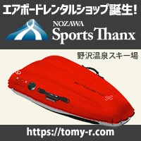 sports-thanx